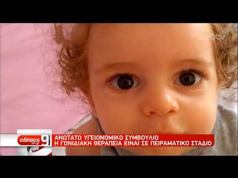 Μεγαλώνει το κύμα αλληλεγγύης και αγάπης για τον μικρό Παναγιώτη-Ραφαήλ | 19/10/2019 | ΕΡΤ