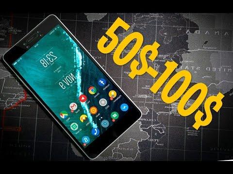 КАКОЙ СМАРТФОН ЛУЧШЕ КУПИТЬ В 2017 ГОДУ ОТ 50 ДО 100 ДОЛЛАРОВ?  Лучшие китайские смартфоны 2017