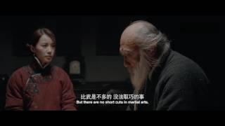 Nonton 滿世界的人都在追求投機取巧 箭士柳白猿 Judge Archer 2016 Film Subtitle Indonesia Streaming Movie Download