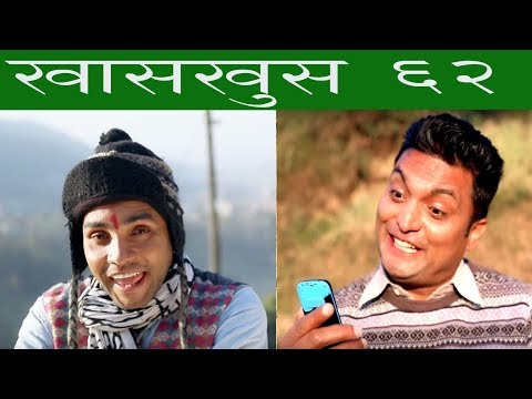 (Nepali comedy khas khus 62 by www.aamaagni.com - Duration: 27 minutes.)