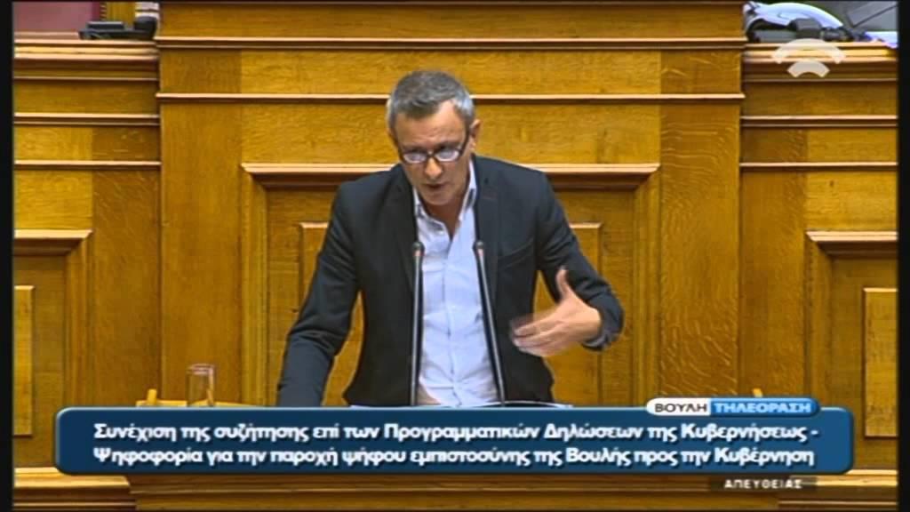 Προγραμματικές Δηλώσεις: Ομιλία Δ. Βέττα (ΣΥΡΙΖΑ) (07/10/2015)