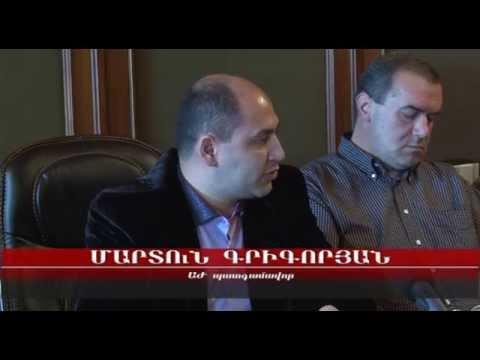 Աճեմյանցիների հյուրն էր Մարտուն Գրիգորյանը