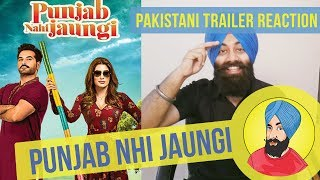 Video Indian Boy Reacts to Pakistani movie Punjab nhi Jaungi Trailer #74 download in MP3, 3GP, MP4, WEBM, AVI, FLV January 2017