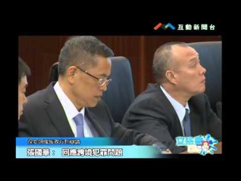 辯論保安領域 林香生 黃顯輝 徐偉坤