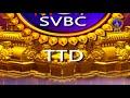 Adhyatmika Viseshalu | 1PM | 22-07-18 | SVBC TTD - Video