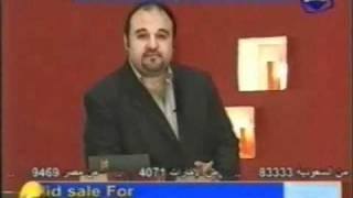 Dr.Ibrahim Kamel - Blepharo Plasty -شد البطن بعد الولادة القيصرية