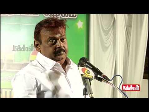 World Laugh at Jayalalitha - Vijayakanth Bold Speech | NAKKHEERAN WEBTV