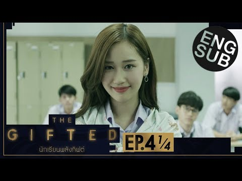 [Eng Sub] THE GIFTED นักเรียนพลังกิฟต์ | EP.4 [1/4]