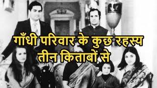 Video Curious Case of The Gandhis |  राहुल गाँधी के DNA का Analysis MP3, 3GP, MP4, WEBM, AVI, FLV Mei 2019