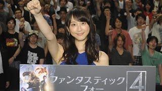 松井玲奈(SKE48)/映画『ファンタスティック・フォー』日本最速試写会イベント