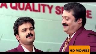 Video Malayalam Full Movie | Swapnam Kondu Thulabharam | Suresh Gopi,Kunchacko Boban MP3, 3GP, MP4, WEBM, AVI, FLV Oktober 2018