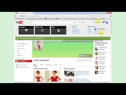 Как создать свой сайт смотреть в ютубе