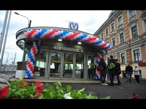 В Петербурге торжественно открыли уникальный для нашей страны объект метро   `Спортивная 2` онлайн видео