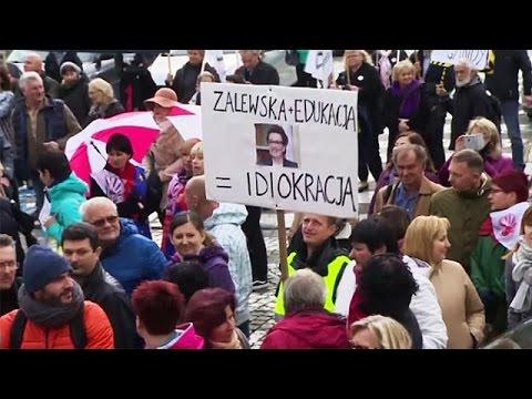 Πολωνία: Διαδήλωση κατά της εκπαιδευτικής μεταρρύθμισης