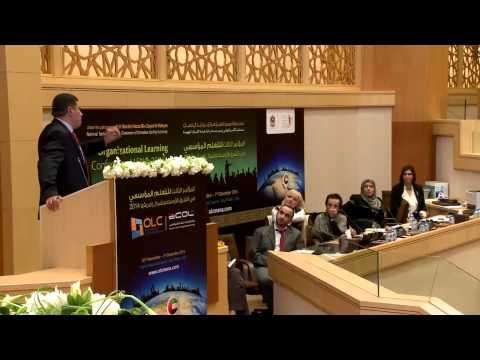 المؤتمر الثالث للتعلم المؤسسي | الجزء السادس 01-12-2014