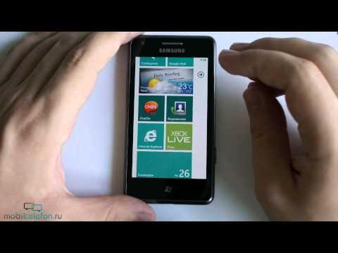 Обзор Samsung Omnia M на Windows Phone