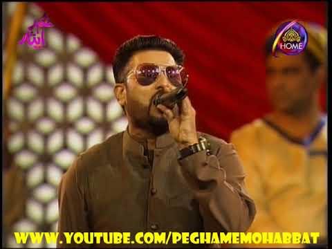 Video Billo - Mazhar Rahi Live 2017 download in MP3, 3GP, MP4, WEBM, AVI, FLV January 2017