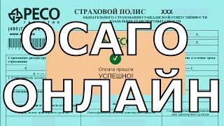 страховая компания рессо гарантия в н новгороде