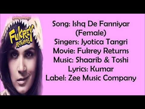 Ishq De Fanniyar ( Female Version) Lyrics