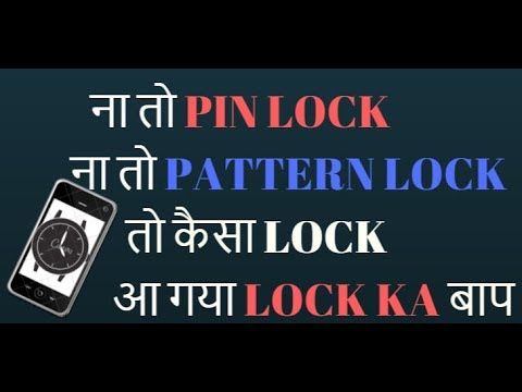 latest screen lock for Any Android phone || best app