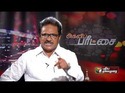 Agni-Paritchai-Promo-Interview-with-Thirunavukkarasar--TNCC-president--17-09-2016