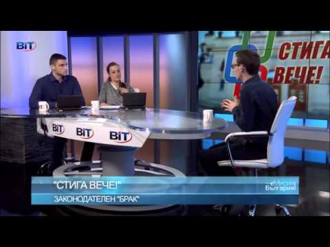 Николай Димитров: Нестабилната законодателна уредба води до нестабилни отношения в обществото