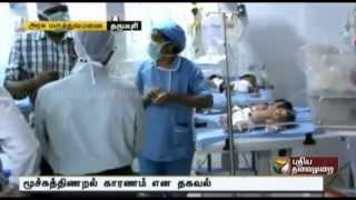 One more newborn baby dies in Dharmapuri hospital