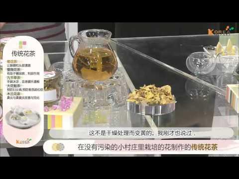 HANULBARAGI -  傳統花茶