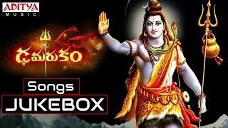 Damarukam Telugu Movie Full Songs - Jukebox