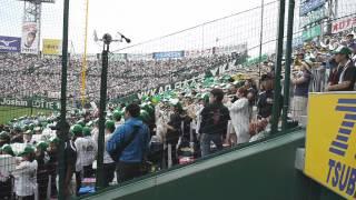 2014夏の甲子園 東海大相模の応援 メドレー