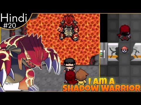 I am a Shadow Warrior | Primal Groudon | Pokemon Unbound | Hindi Gameplay | EP - #20