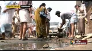 People sufferd by sewage water pipe leakage
