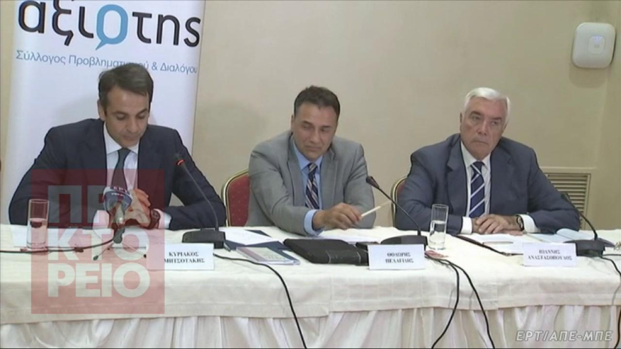 Κ. Μητσοτάκης: Δεν εμπιστεύομαι την κυβέρνηση στην αντιμετώπιση της τρομοκρατίας