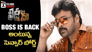 Khaidi No 150 Movie CENSOR REVIEW | Chiranjeevi | Kajal | Ram Charan | DSP | Telugu Cinema Review