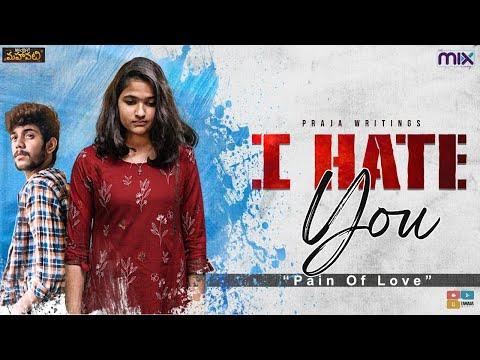 I Hate You || Modern Mahanati || The Mix By Wirally || Tamada Media