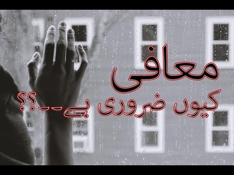Quotes about friendship - Heart Touching Lines for Broken Heart In Urdu