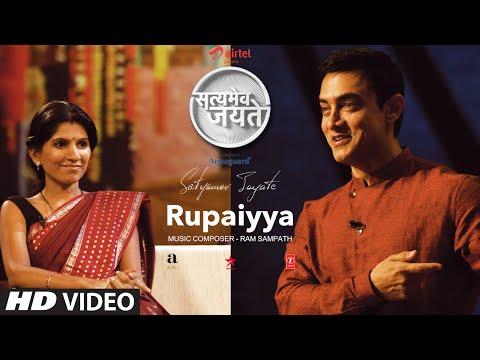 Rupaiya Songs mp3 download and Lyrics