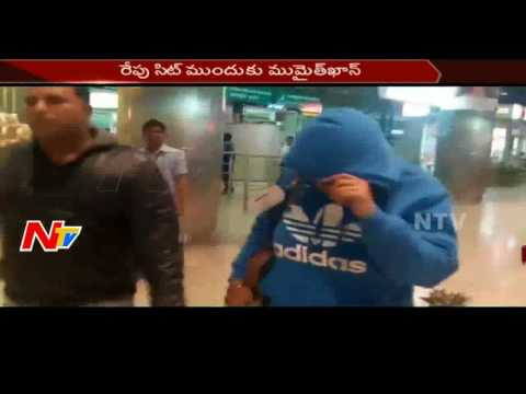 Mumaith Khan Reaches Hyderabad from Pune || SIT to Investigate Tomorrow || Drugs Case || NTV (видео)