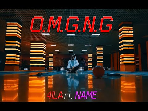 O.M.G.N.G - 4ILA ft. NAME (Official Video) [Video by Timur Gorenich]