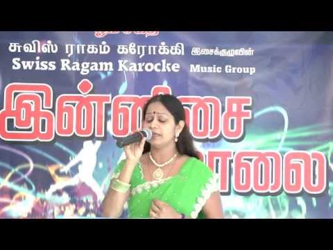 Video swiss ragam nee varuvaai ena download in MP3, 3GP, MP4, WEBM, AVI, FLV January 2017