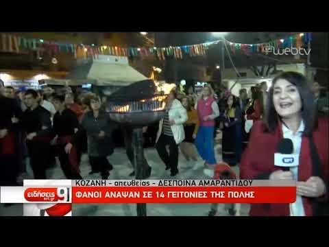 Ευφάνταστα άρματα, σάτιρα και ευρηματικοί καρναβαλιστές   10/3/2019   ΕΡΤ
