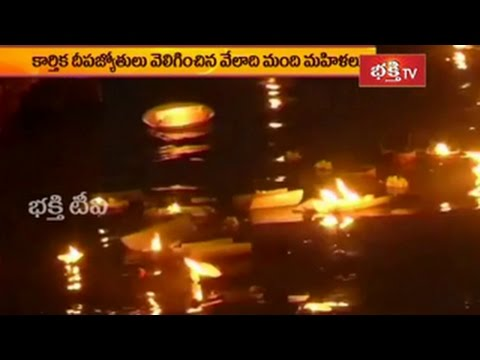 Thousands of Women Lit by the Kartik Deepalu