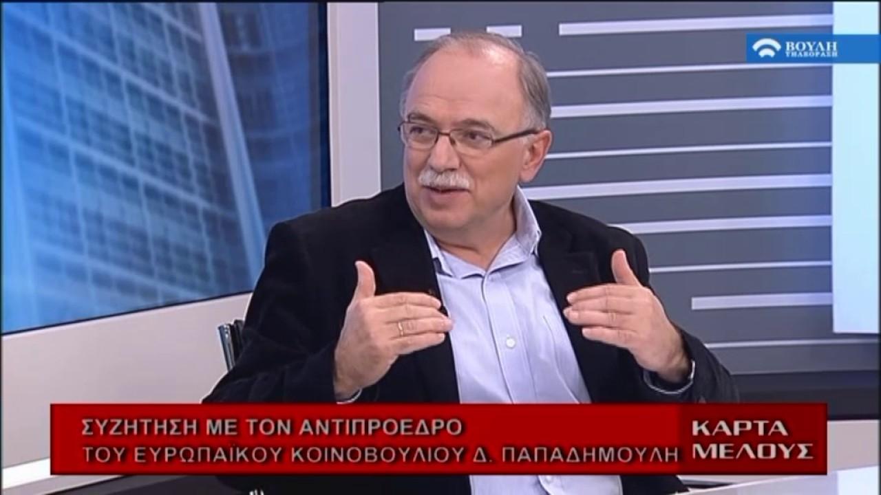 Κάρτα Μέλους : Συζήτηση με τον Αντιπρόεδρο του Ε.Κ. Δημήτρη Παπαδημούλη  (29/01/2017)