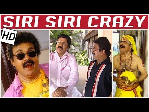 Non-Stop-Fun-Sunday-Crazy-Mohan-Team-Siri-Siri-Crazy-Comedy-Tv-Serials-Full-Episodes