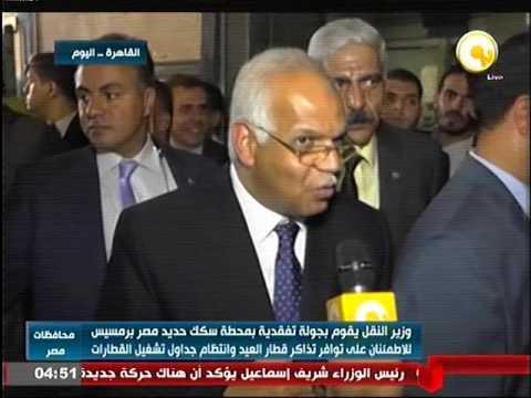 وزير النقل يتفقد محطة سكك حديد مصر للإطمئنان على توافر تذاكر قطارات العيد
