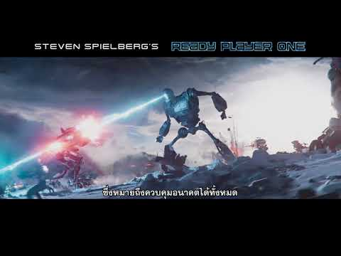 Ready Player One - Pure Magic Review (ซับไทย)