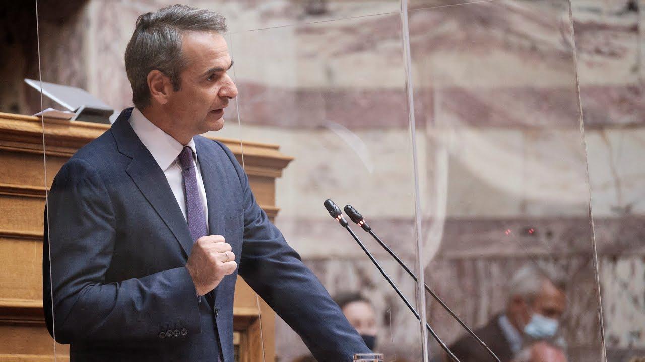Ομιλία του Πρωθυπουργού Κυριάκου Μητσοτάκη στη Βουλή | Προ ημερησίας για τον κορονοϊό