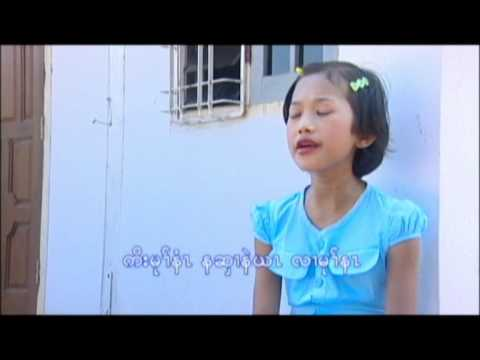Karen Gospel song for children 14