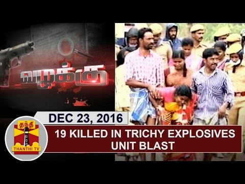 (23/12/2016) Vazhakku | 19 killed in Tamil Nadu explosive factory blast | Thanthi TV