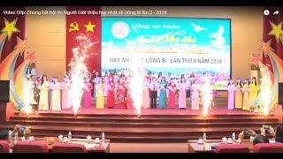 Video Clip: Chung kết hội thi Người Giới thiệu hay nhất về Uông Bí lần 2 - 2018, lan tỏa tình yêu, niềm tự hào về thành phố Uông Bí giàu tiềm năng bản sắc